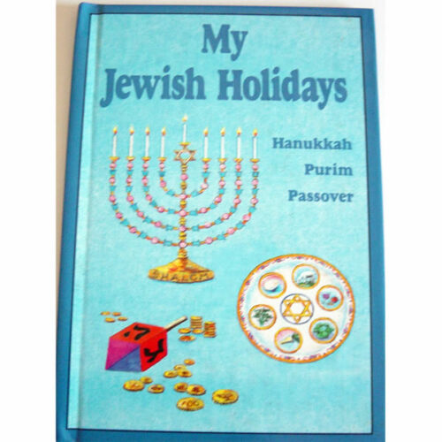 Jewish Holiday personalised book