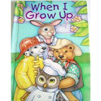 when I grow up personalised book