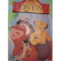 Personalised Children's Book Lion King