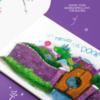personalised kids princess story
